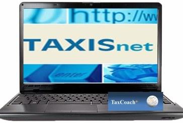 Τα ευτράπελα του… Taxis