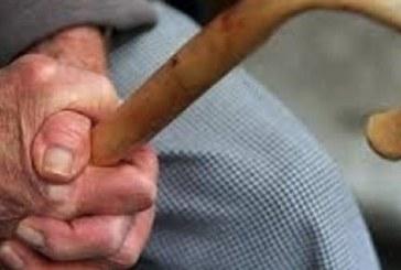 Επαναχορήγηση και χορήγηση ΕΚΑΣ για πρώτη φορά σε συνταξιούχους σύμφωνα με την νέα εγκύκλιο του ΙΚΑ