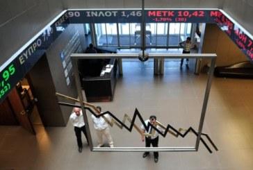 ΥΠΟΙΚ: Ανάκληση της ΠΟΛ1117 που αναφέρεται στη διαδικασία δήλωσης του φόρου υπεραξίας από μεταβιβάσεις ομολόγων του ελληνικού δημοσίου από ξένους επενδυτές