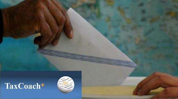 Εκλογές 2014: Δείτε πως βάζετε τους σταυρούς προτίμησης
