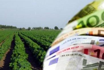 ΥΑΑ – Παράταση μέχρι 30 Ιουνίου της καταβολής ασφαλιστικής εισφοράς του 2013 από τους αγρότες