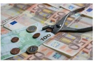 Καταργούνται 51 κοινωνικοί πόροι σε 22 επικουρικά ασφαλιστικά ταμεία