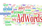 Οι πιο ακριβές λέξεις στο Adwords
