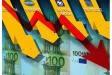 Εξακολουθεί η μείωση της χρηματοδότησης στην οικονομία