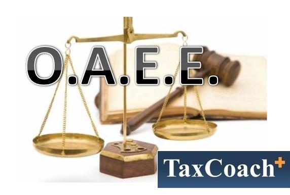 Οφειλέτης του ΟΑΕΕ δικαιώνεται δικαστικά