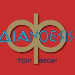 DIANOESIS_web