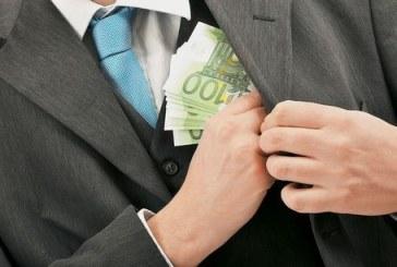 Μερικές αποφάσεις μας αφήνουν άναυδους…Έλεγχος ετησίων δηλώσεων περιουσιακής κατάστασης οικονοµικού έτους 2014 (χρήση 2013)