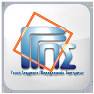 εφαρμογές του TAXISnet