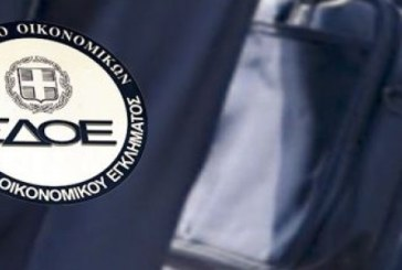 Απάτες και αδήλωτα έσοδα 214 περίπου εκατομ. ευρώ έβγαλαν στο φως οι έλεγχοι του ΣΔΟΕ