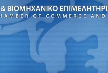 ΕΒΕΑ: Απαραίτητες προϋποθέσεις για υποβολή οικονομικών καταστάσεων ΑΕ