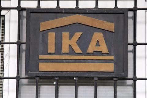 IKA: Κοινοποίηση ερμηνευτικής εγκύκλιου ΓΛΚ περί παροχής οδηγιών για την εφαρμογή των διατάξεων του Κεφαλαίου Β του ν. 4354/15