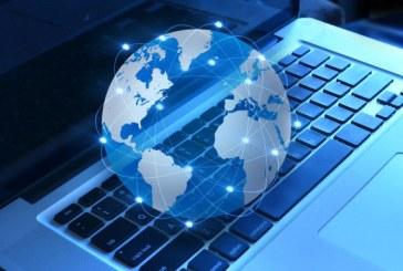 Δωρεάν Internet σε δικαιούχους του Κοινωνικού Μερίσματος