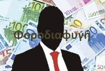 «Πάρτι» φοροδιαφυγής ύψους 215 εκατ. ευρώ με πλαστά παραστατικά