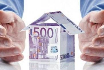 Ανακοίνωση Υπουργείου: Διαψεύδεται κατηγορηματικά η επιβολή φόρου εισοδήματος για τεκμαρτό εισόδημα από ιδιοκατοίκηση