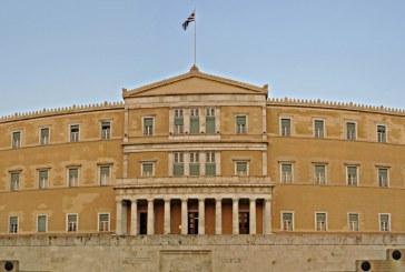 Ανανέωση κυβερνητικού σχήματος – Σύνθεση της Νέας κυβέρνησης