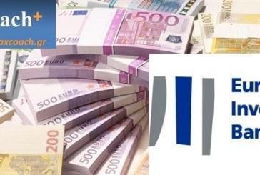 Νέα δάνεια από την ΕΤΕΠ για χρηματοδότηση και στήριξη μικρομεσαίων επιχειρήσεων