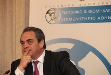 Οι προτάσεις του ΕΒΕΑ για βελτίωση της οικονομίας και ενίσχυση της ρευστότητας στην αγορά