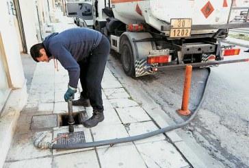 Πάνω από 15 χιλιάδες οι αιτήσεις επιδόματος πετρελαίου θέρμανσης την πρώτη ημέρα