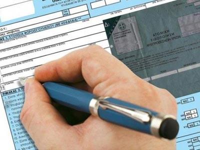 ΥΠΟΙΚ: Λύση στα προβλήματα φορολόγησης των ομογενών