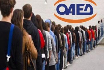 Νέο πρόγραμμα για έως 300 χιλ. ανέργους με το κράτος ως ύστατο εργοδότη