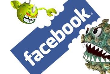 Πέντε παγίδες στη χρήση του Facebook