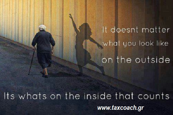 It doesn't matter what you look like on the outside.  It's what's on the inside that counts