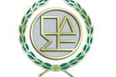 Αντισυνταγματική η είσοδος φορολογικών ελεγκτών σε κατοικίες πολιτών χωρίς παρουσία δικαστικού λειτουργού