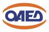 Πρόγραμμα του ΟΑΕΔ για την ενίσχυση της απασχόλησης