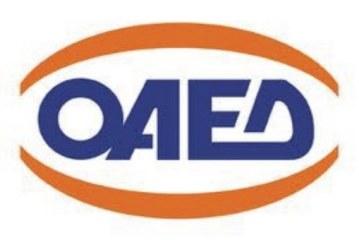 Αλλαγές στα όρια για το Εποχικό Επίδομα του ΟΑΕΔ