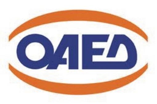 ΟΑΕΔ: Ολοκλήρωση προγράµµατος Απόκτησης Εργασιακής Εµπειρίας για νέους ηλικίας 25-29 ετών,λόγω κάλυψης των 3.000 προσφερόµενων θέσεων