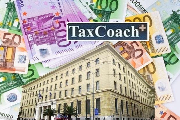 Το Ισοζύγιο Τρεχουσών Συναλλαγών τον Ιούνιο παρουσίασε πλεόνασμα €1,4 δισ.