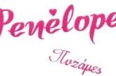 Penelope homewear