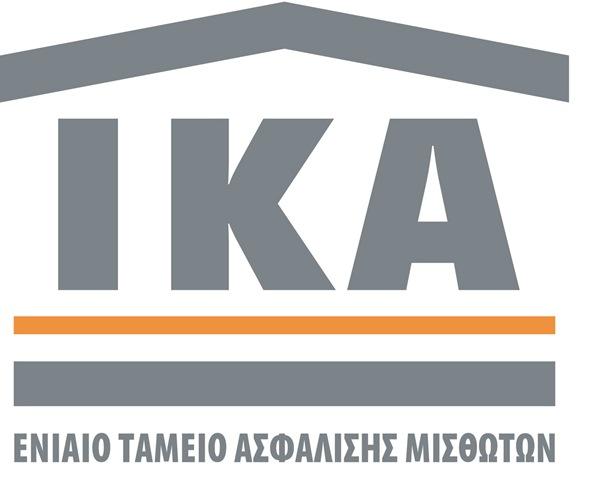 ΙΚΑ: Χορήγηση σύνταξης λόγω παράλληλης ασφάλισης