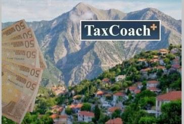 Από 300 ως 600 ευρώ το επίδομα ορεινών/μειονεκτικών περιοχών – Ποιοι οι δικαιούχοι