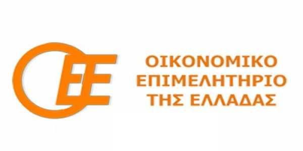 ΟΕΕ: Ανακοίνωση προς τους Λογιστές Φοροτεχνικούς