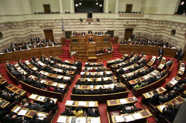 Image result for ΒΟΥΛΗ