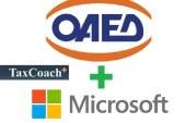Συμφωνία ΟΑΕΔ – Microsoft Hellas για την ενίσχυση δεξιοτήτων ανέργων