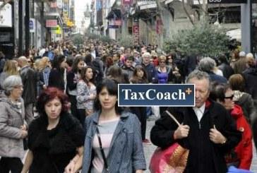 ΕΣΕΕ: Πρόγραμμα Συμβουλευτικής, Κατάρτισης και Πιστοποίησης 4.000 ανέργων στο Λιανεμπόριο