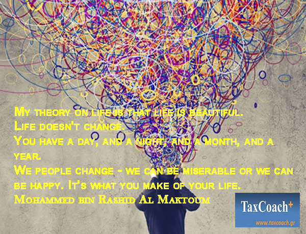 the theory of change in my life In all likelihood, the people involved in developing your theory of change will   freedom from fear, and improved quality of life and that there are improved.