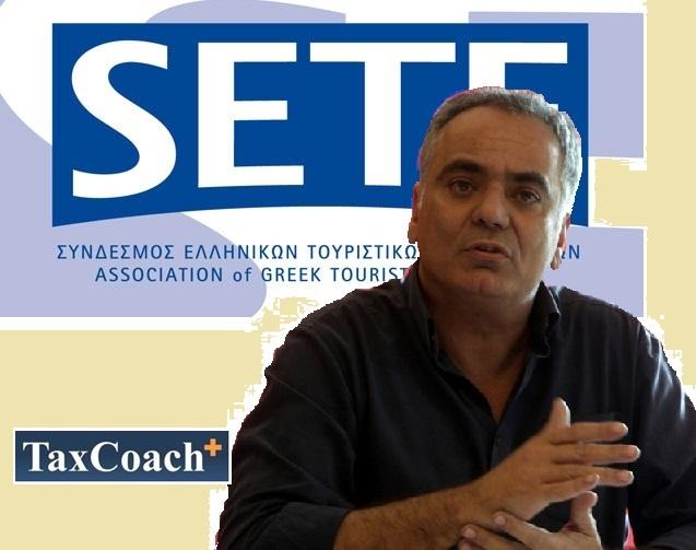 Συμφωνεί ο ΣΕΤΕ για σταδιακή αύξηση του κατώτατου μισθού