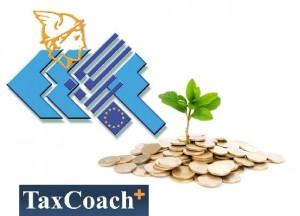 """Επαναφορά πρότασης ΕΣΕΕ για """"μικροδάνεια"""" στην αγορά μέσω Αναπτυξιακής Τράπεζας ΜμΕ - SMEs MicroBank"""