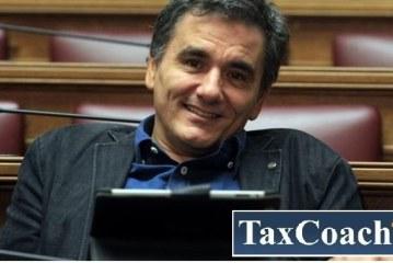 Δηλώσεις Τσακαλώτου μετά το Eurogroup: Διαμορφώνεται το πλαίσιο που θα επιτρέψει την επιστροφή της Ελλάδας στην ανάπτυξη