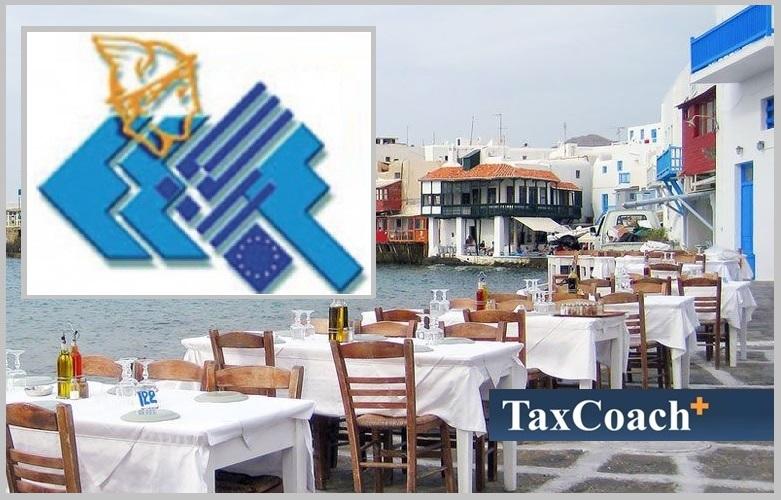 ΕΣΕΕ: Ζητάει από τη κυβέρνηση, προσοχή στην νησιωτικότητα, εκφράζει δε την αντίθεσή της στα «σενάρια» αύξησης του ΦΠΑ