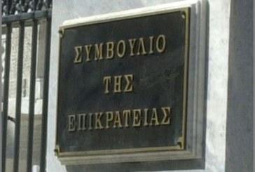 Αυτοεξαίρεση δικαστικών από την υποχρέωση δήλωσης των μετρητών και τιμαλφών σε θυρίδες αλλά και εκτός τραπεζών