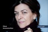 Ράνια Αντωνοπούλου περί Κοινωφελούς Εργασίας και αντιμετώπισης της ανεργίας