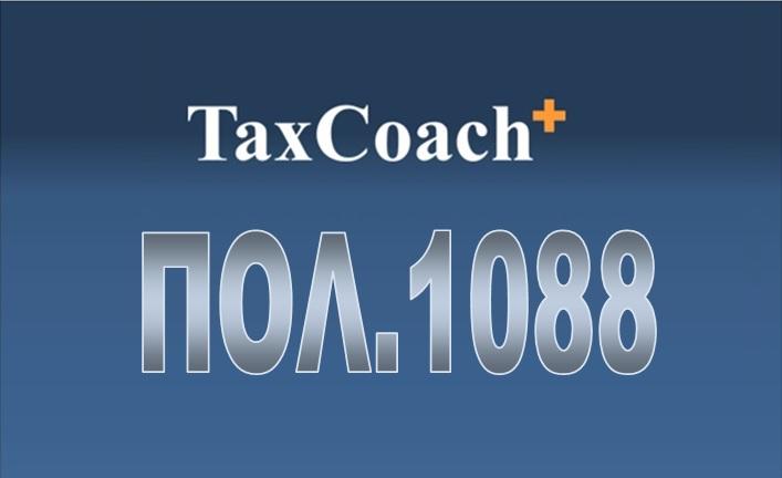 ΠΟΛ. 1088/2015: Υποβολή δηλώσεων φορολογίας εισοδήματος φυσικών προσώπων φορολογικού έτους 2014 και Τύπος και περιεχόμενο της δήλωσης φορολογίας εισοδήματος φυσικών προσώπων
