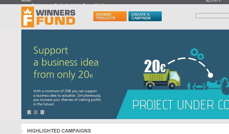 Η Ελλάδα αποκτά τη δική της πλατφόρμα business crowdfunding