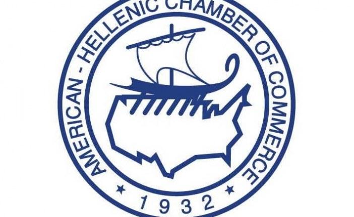Χαιρετισμός Υπουργού Ανάπτυξης & Επενδύσεων, στην πρωτοχρονιάτικη δεξίωση του Ελληνοαμερικανικού Εμπορικού ΕπιμελητηρίουΧαιρετισμός Υπουργού Ανάπτυξης & Επενδύσεων, κ. Άδωνι Γεωργιάδη, στην πρωτοχρονιάτικη δεξίωση του Ελληνοαμερικανικού Εμπορικού Επιμελητηρίου