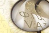 Δ.Τ. ΥΠΟΙΚ: Εφαρμογή των νέων διατάξεων του ΦΠΑ από Δευτέρα 20/7/2015