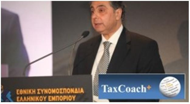 Δήλωση Προέδρου ΕΣΕΕ κ. Βασίλη Κορκίδη για τη ψήφιση του νόμου στη Βουλή: «Από το κακό ασφαλιστικό στο χειρότερο φορολογικό – τα πολιτικά λάθη δεν διορθώνονται με οικονομικά λάθη»